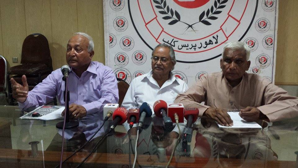 Press Conference on the Situation of Youhanabad‏