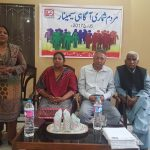 seminar on Census7
