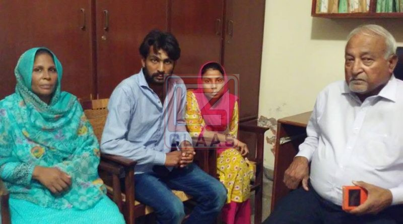 Christian girl Ayesha d/o Zulfqar approached CLAAS office for free legal assistance