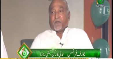 Interview of Mr. Joseph Francis at Spot Light (Aap Pakistan Ke Liye Kya Kuch Kar Sakte Hain) – 14 August 2017 | Aaj News