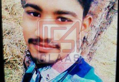 Patras Masih's (16 y/o Christian boy) Blasphemy Case